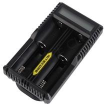 NiteCore UM20 Vape Battery Charger (Two Bay)